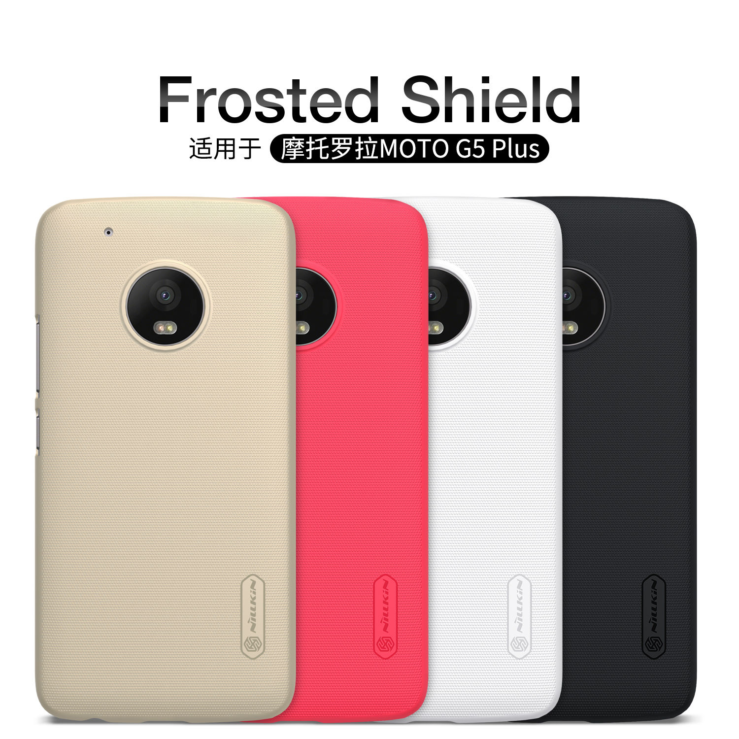 factory authentic 93445 25fb8 Details about For Moto G5S Plus G5 Nillkin Matte Slim Hard PC Back ...