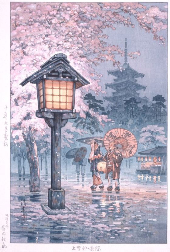 Cherry Blossoms At Night In Rainy Weather Tokyo By Kiyoharu Japanese Art Prints Japanese Art Japan Painting