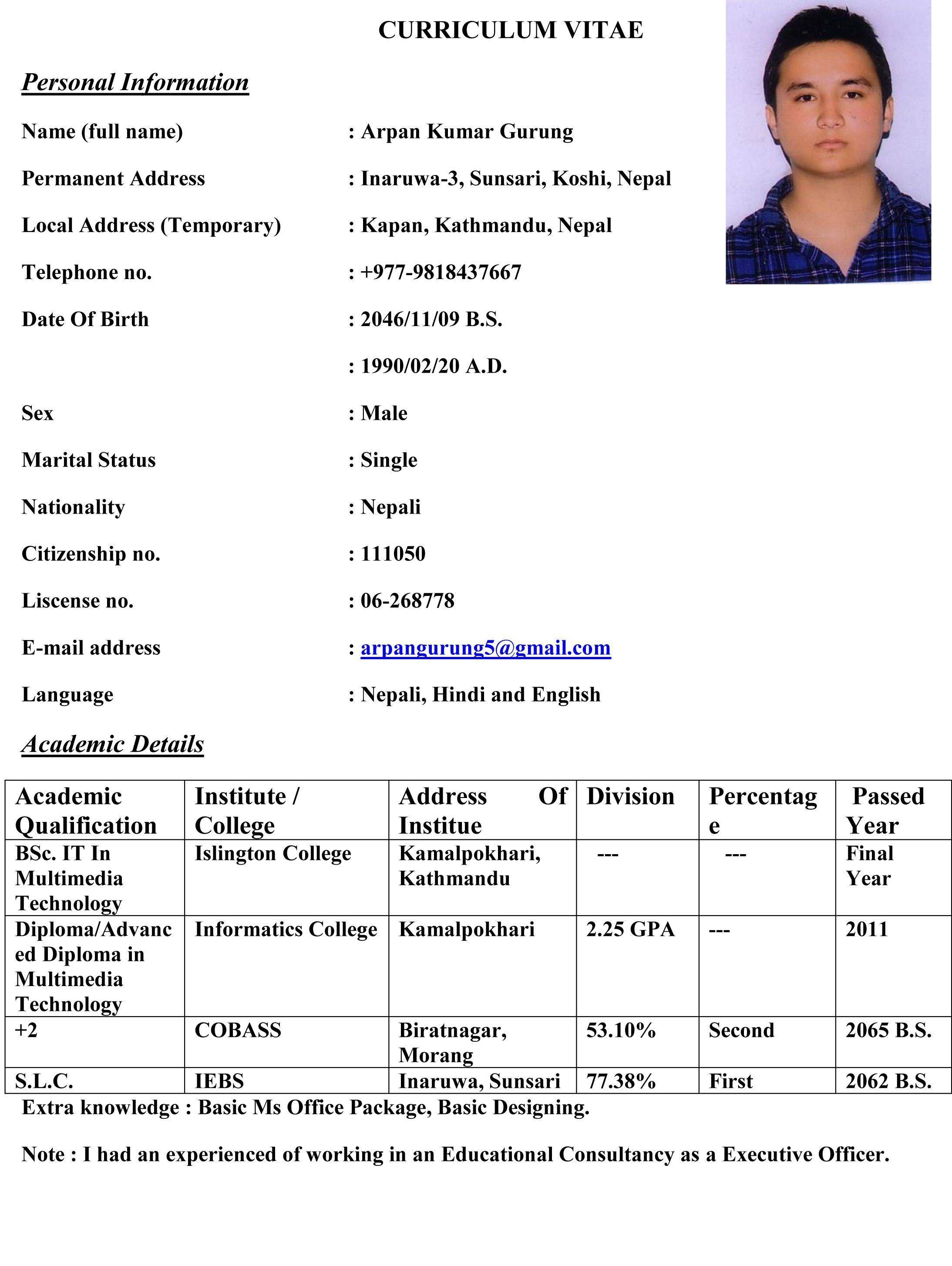 free sample biodata for marriage proposal - Yimer