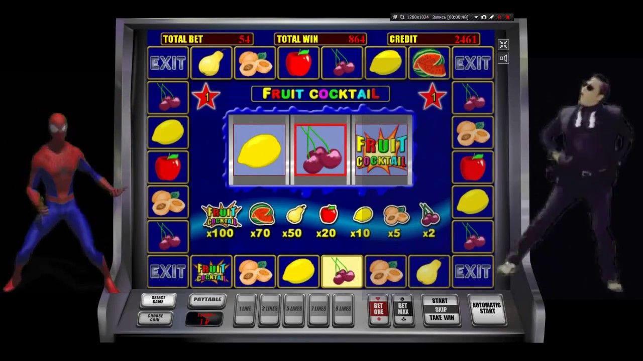 Играть в игровые автоматы порно