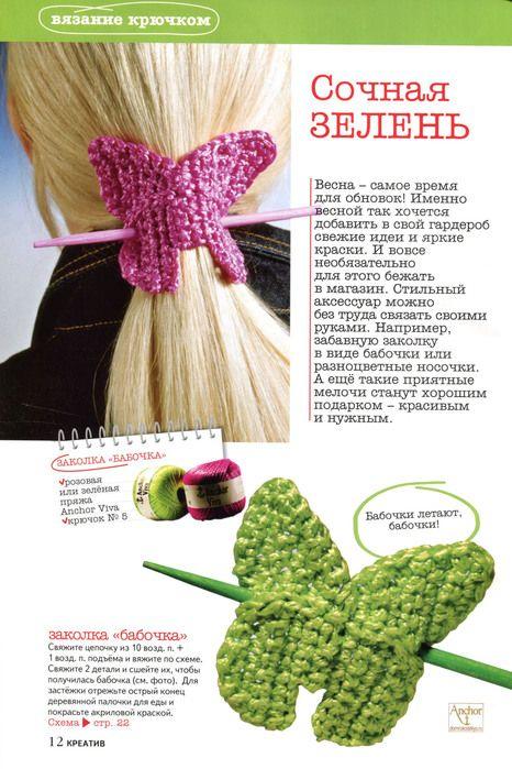 Patrones Crochet: Pasador Pelo Mariposa de Crochet | Baby crochet ...