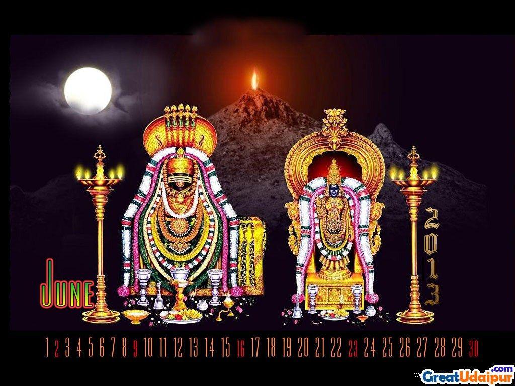 Hd Hindu God Desktop Wallpaper Wallpapersafari Hindu Gods Shiva Hindu Hd Wallpapers 1080p