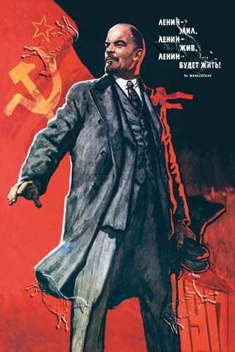 Vladimir Lenin As A Hero