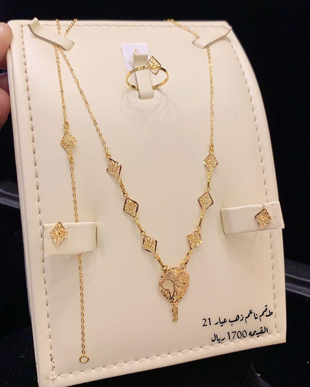 Mi Piace 207 Commenti 1 مجوهرات تاج العروس 1 Tajalaros 1 Su Instagram مجوهرات الوفاء موقعنا المملكه العربية ا Gold Jewelry Jewell Jewelry