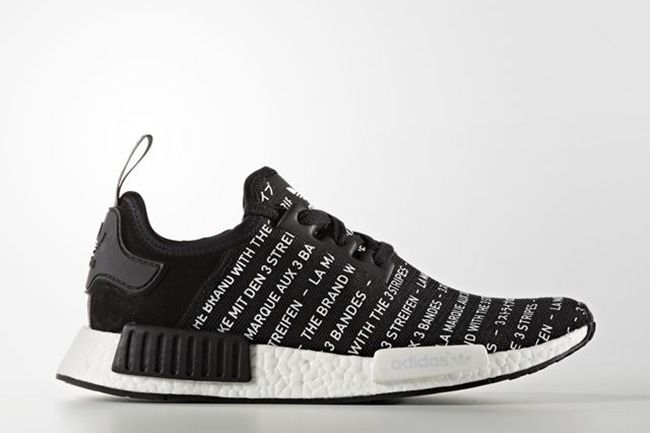 adidas NMD The Brand with the Three Stripes | SneakerFiles
