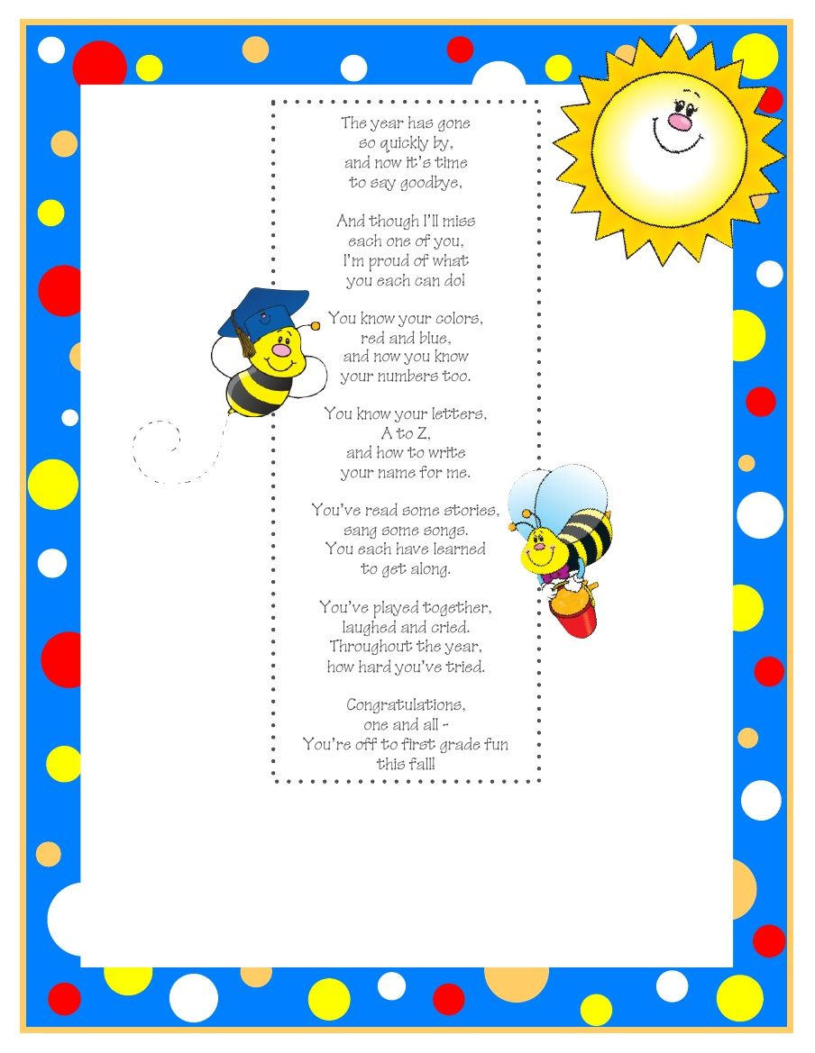 Kindergarten Graduation Poem 2 Kindergarten graduation
