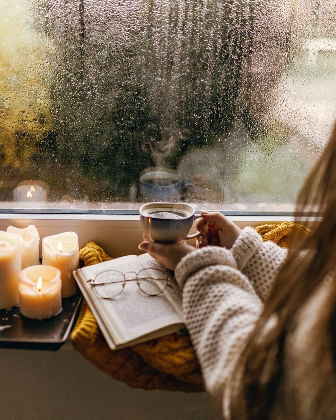 картинки уютно дома в дождь