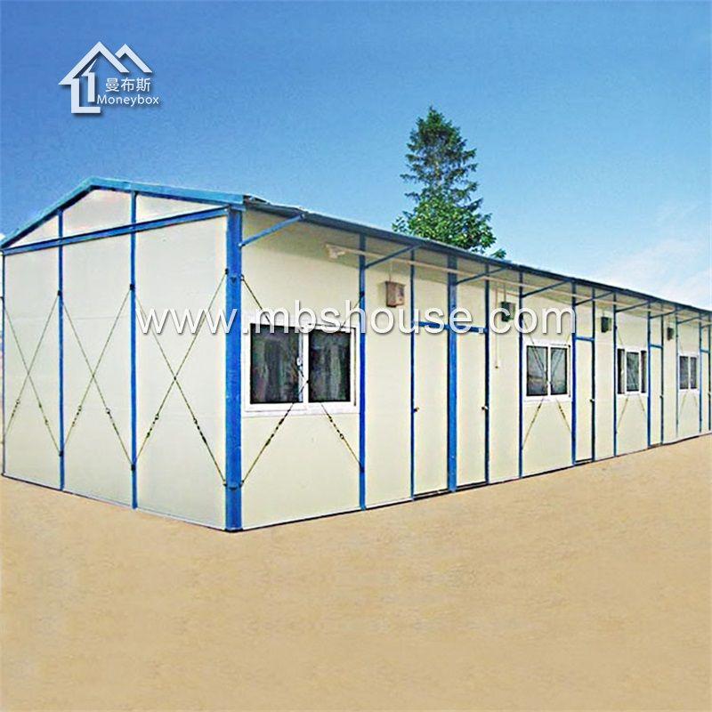 modulus prefab house WhatsApp: +8618620106756   Prefab house