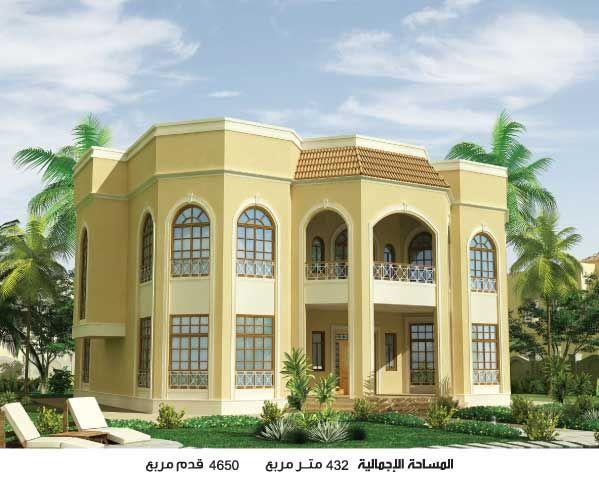 أكبر تجميع صور لواجهات وخرائط المنازل New House Plans 3d House Plans Architectural Design House Plans