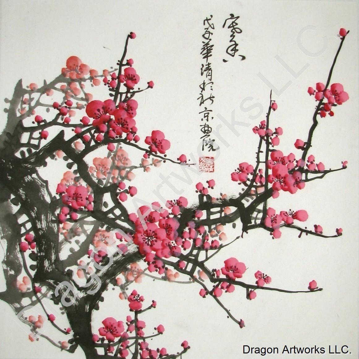asian plum blossom