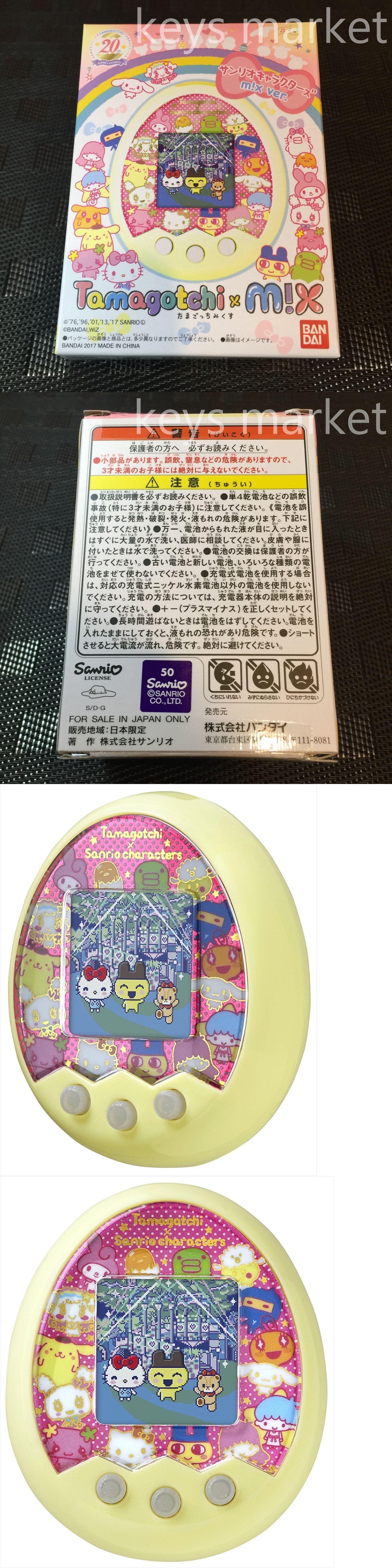 Tamagotchi 1084 Tamagotchi M X 20th Anniversary Sanrio Characters