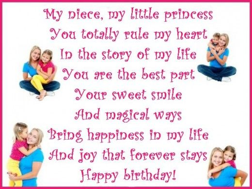 Cute Birthday Poem For A Niece From Her Aunt Via Princesswithapenhubpages