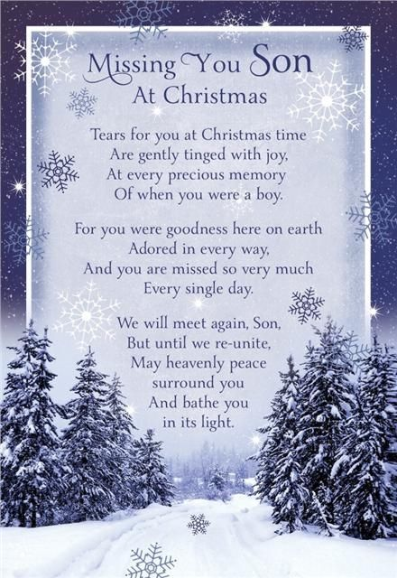 Merry Christmas Son Quotes: I Miss You Today And Every Day Parker James Wittle! Don't