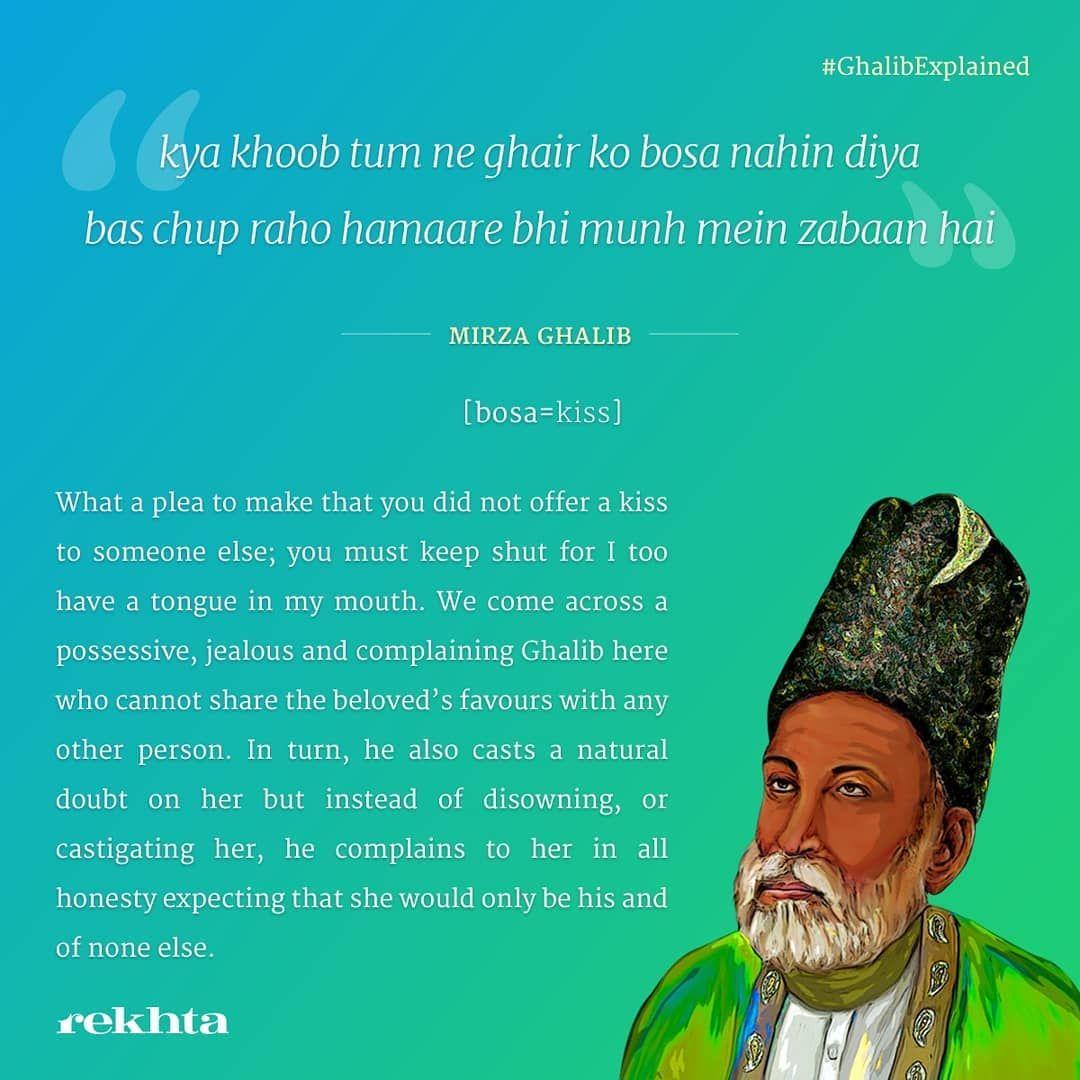 Ghalib explained! #UrduPoetryLovers #UrduPoetry #Urdu