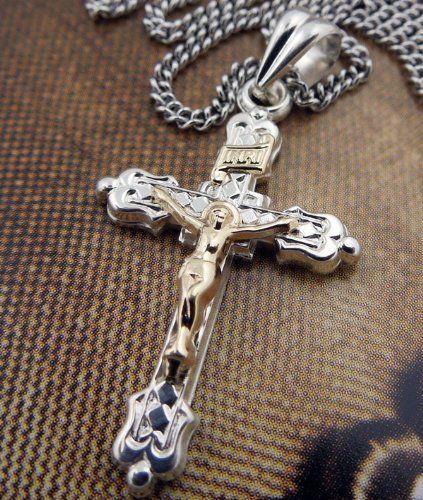 Christian Russian Orthodox Crucifix Cross Pendant Amulet for