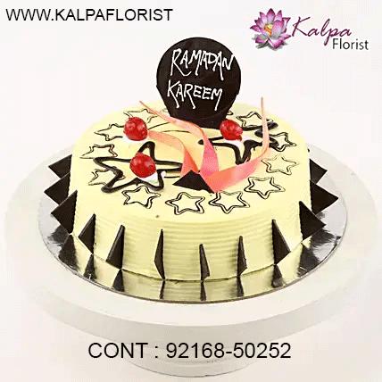 Excellent Ramadan Kareem Chocolate Cake Premium Quality Half Kg Funny Birthday Cards Online Aboleapandamsfinfo