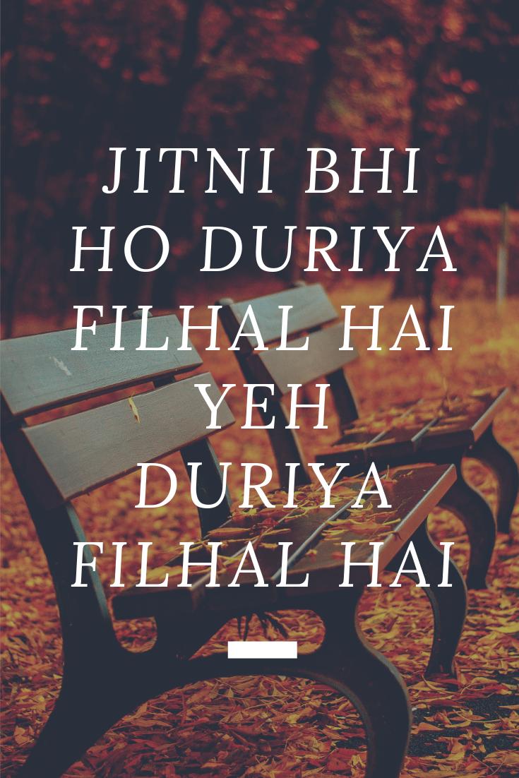 Khairiyat Song Lyrics Arijit Singh Meaningful Lyrics Song Lyrics Songs