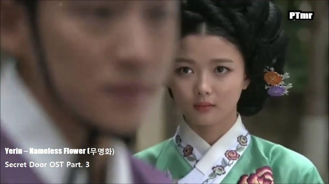 Drama  sc 1 st  Pinterest & ? ? Perihan ? ? [MV]Yerin u2013 Nameless Flower (???) ENG+ ... pezcame.com