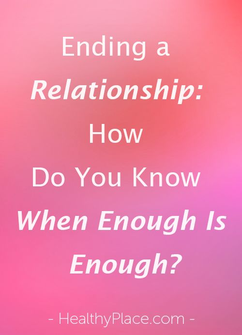 How to know you should end a relationship