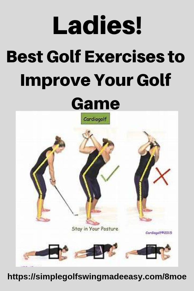 The Best Golf Exercises For Increasing Your Strength