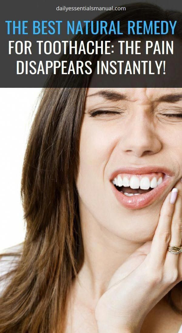 Pin on What Is Oral B Gum Care Mode