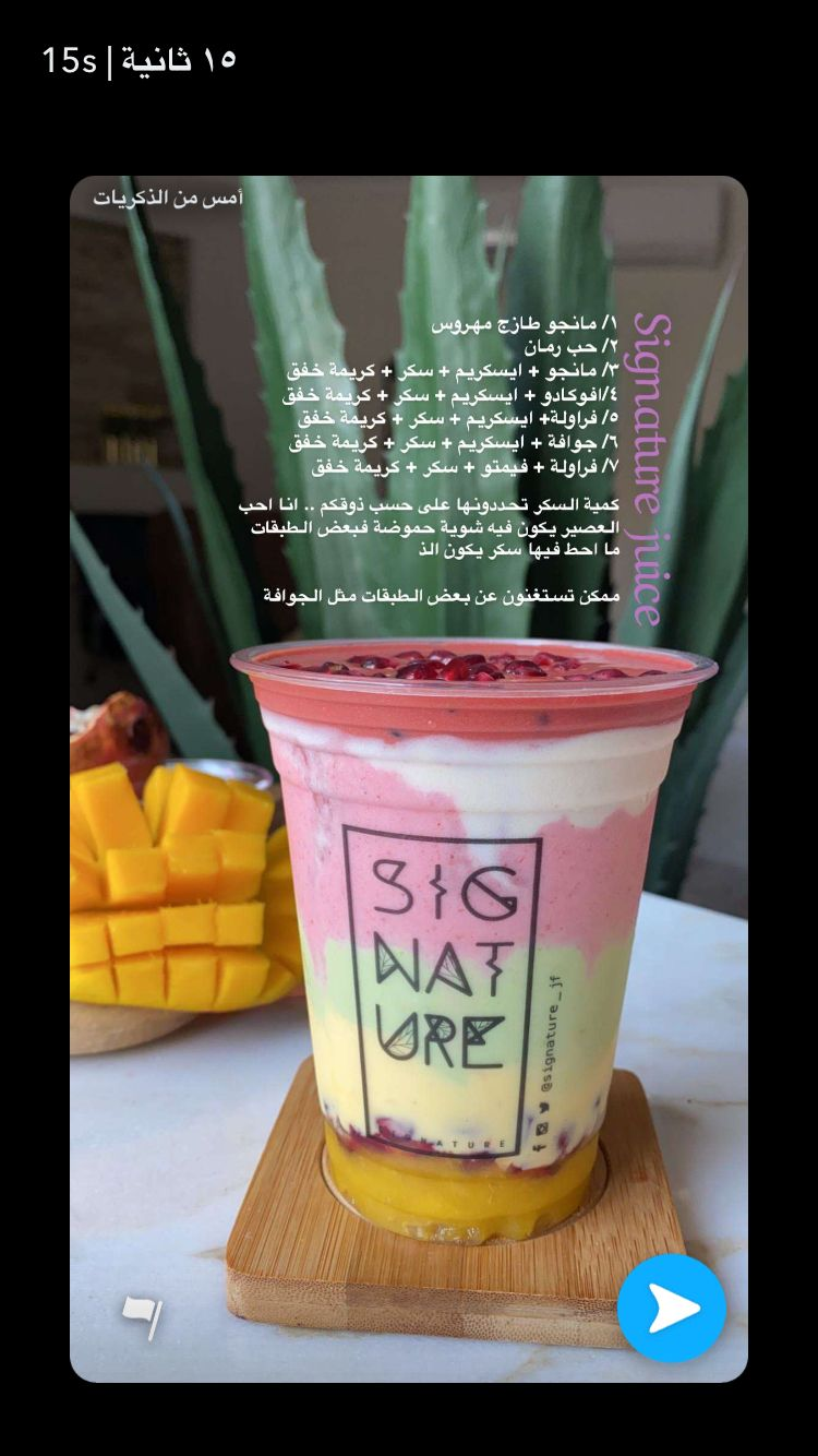 Pin By Eman Khalil On مشروبات Cookout Food Save Food Food Drinks Dessert