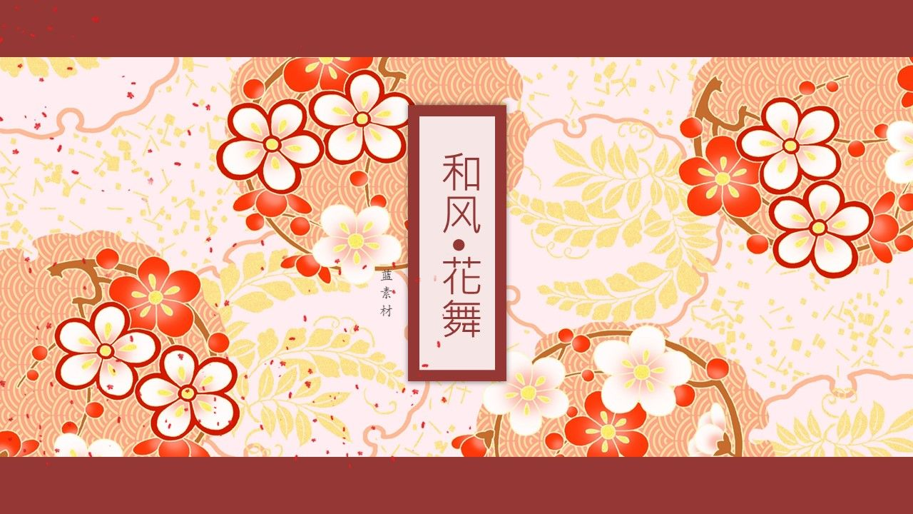 Japanese Culture Theme Powerpoint Template Free Powerpoint Templates And Google Slides Themes Slidesho Powerpoint Template Free Powerpoint Templates Powerpoint