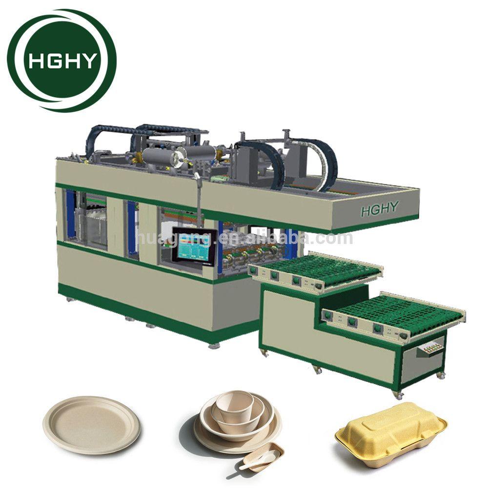 HGHY Sugarcane Bagasse Pulp Paper Plate Making Machine  sc 1 st  Pinterest & HGHY Sugarcane Bagasse Pulp Paper Plate Making Machine | Pulp ...