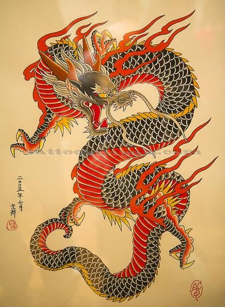 This Would Be A Great Back Piece Japanese Dragon Tattoos Japanese Dragon Tattoo Dragon Tattoo