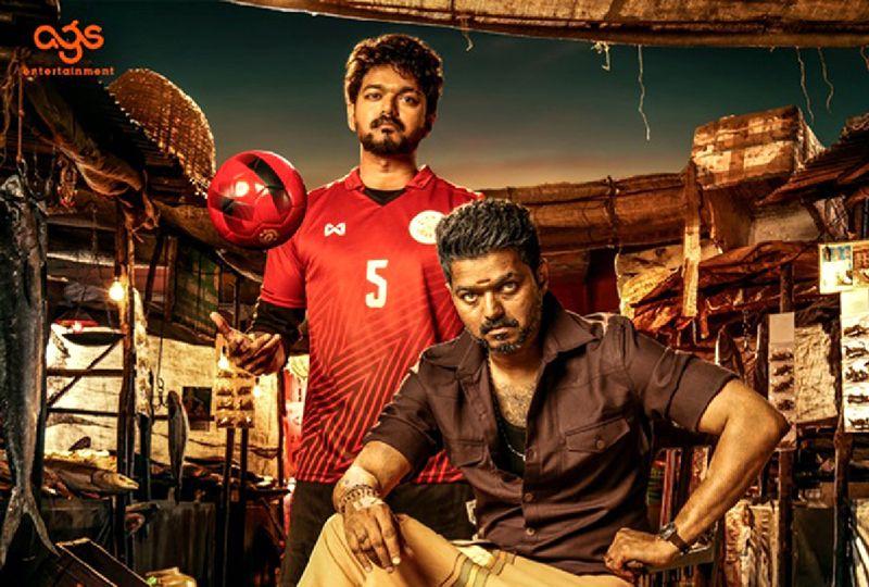 Thalapathy Vijay's Bigil Movie First Look