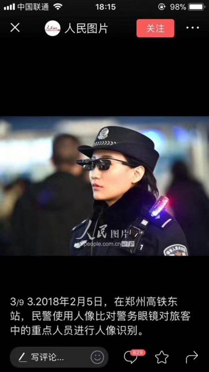 """""""Facial recognition connection via glasses to Chinese police database"""" via Twitter"""