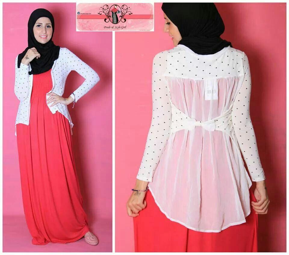 Pin de Marwa Ismail en Elegant Hijab & Islamic Clothing | Pinterest