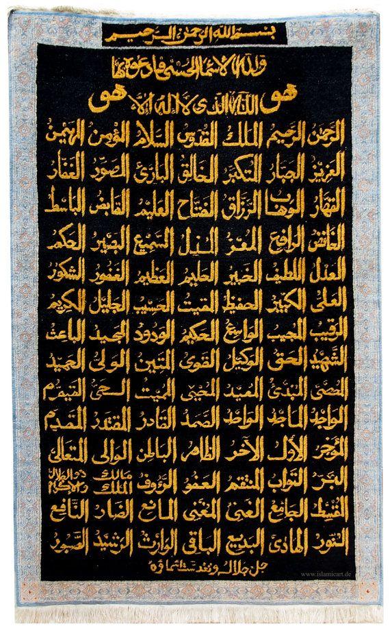 Very Rare Islamic Hanging Carpet Handmade Oriental Wallrug Prayerrug Mosque Prayer Rug Withe 99 Namen Allahs Prayer Rug Carpet Handmade Islamic Art