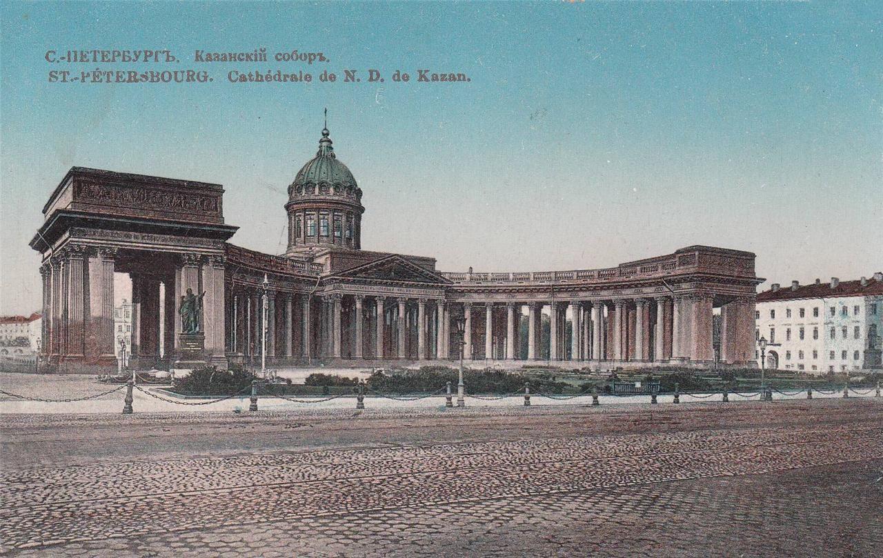 казанский собор - Поиск в Google | Старые фотографии ...