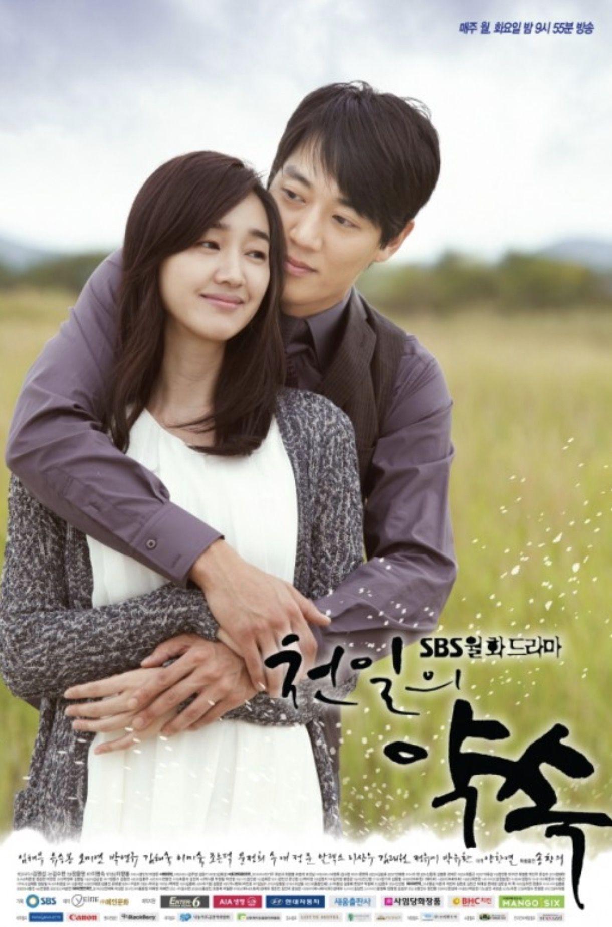 A Thousand Days' Promise | Kawaii: Drama List  | Kim rae won
