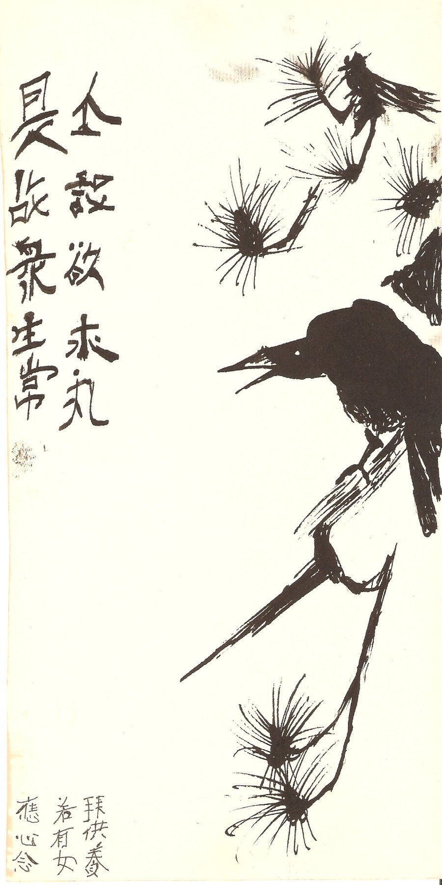 Japanese calligraphy with crow concept golden crow pinterest japanese calligraphy with crow biocorpaavc