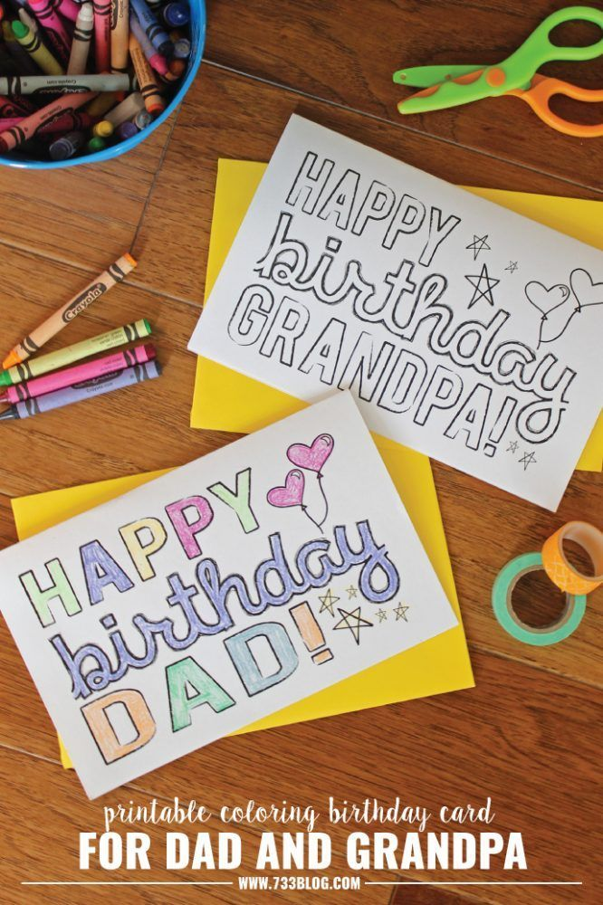 DAD/GRANDPA Printable Coloring Birthday Cards - Inspiration Made Simple