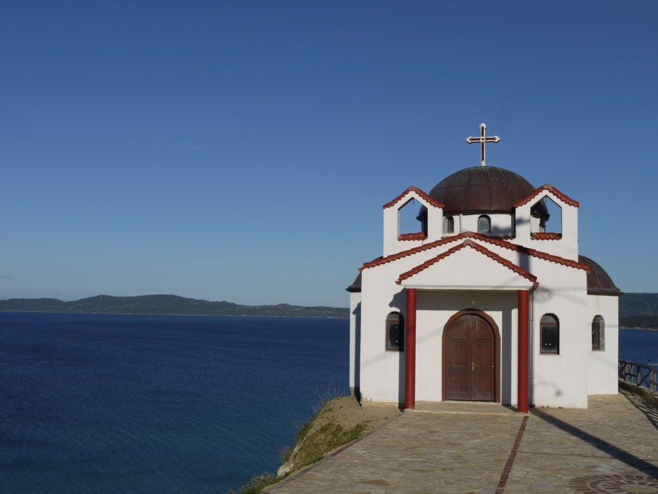 Mont Athos - Corpus pour l'Officine Universelle Buly