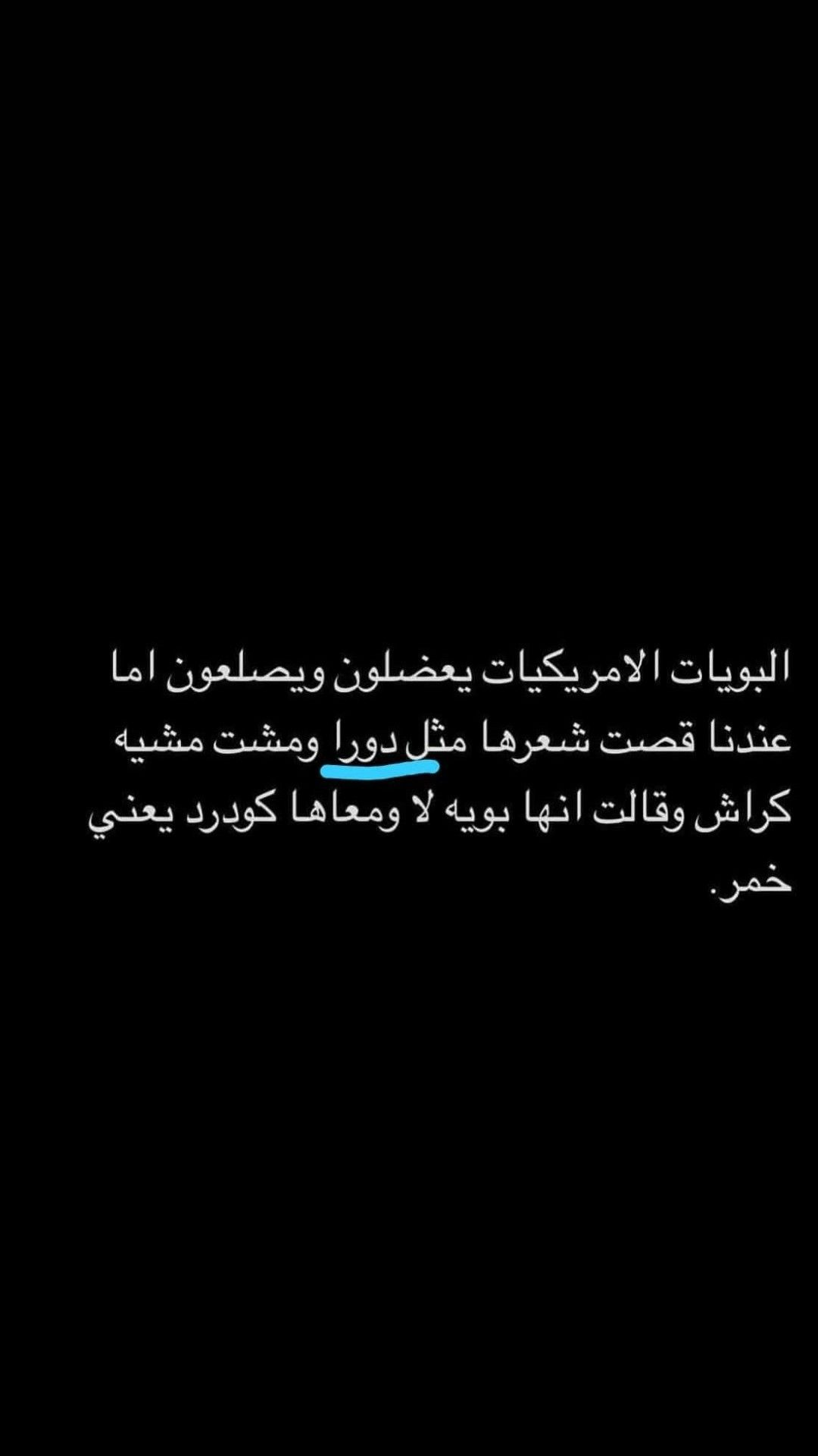 هههههههههههههههههههههههههههههههههههههههههههههههههههههههههههههههههههههههههههههههههههه Jokes Quotes Funny Words Talking Quotes