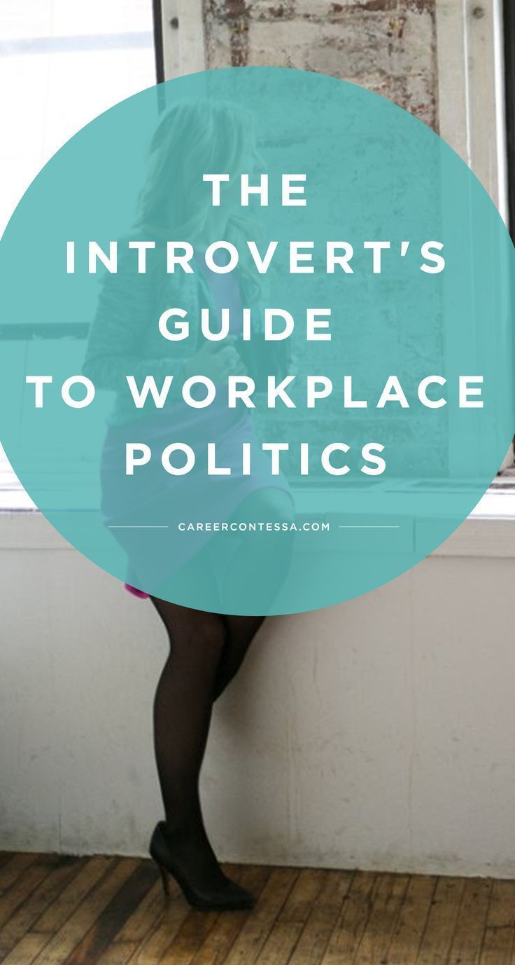 The Introvert\'s Guide to Workplace Politics