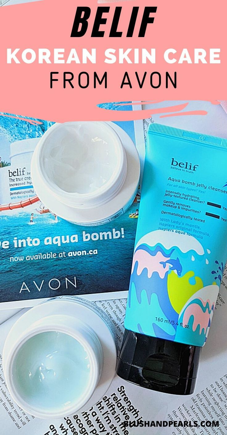 Belif Korean Skin Care From Avon! Looking for great Korean skin care products that soothe and hydrate skin all day long? Try Belif skin care, known for its herbal formulations that keep skin clear , healthy and radiant all day long through spring, summer, fall or winter! They're the perfect addition to your Korean 10 step skin care routine for all skin types. #koreanskincare #skincare #belif #skincareroutine | the best korean skincare products |