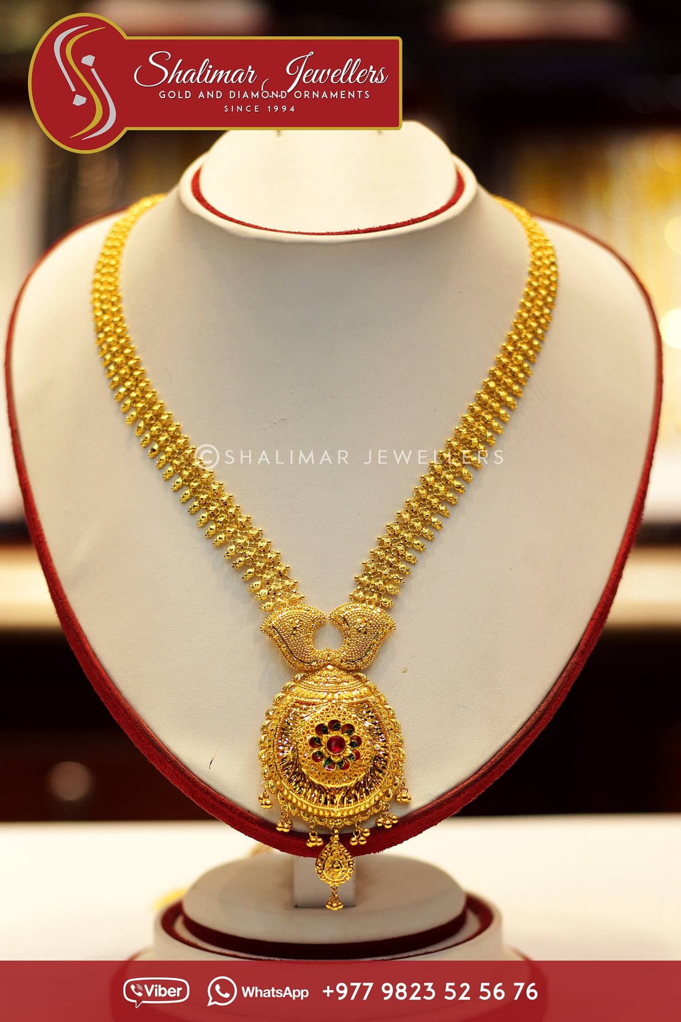 Nepali Gold Necklace In Nepal