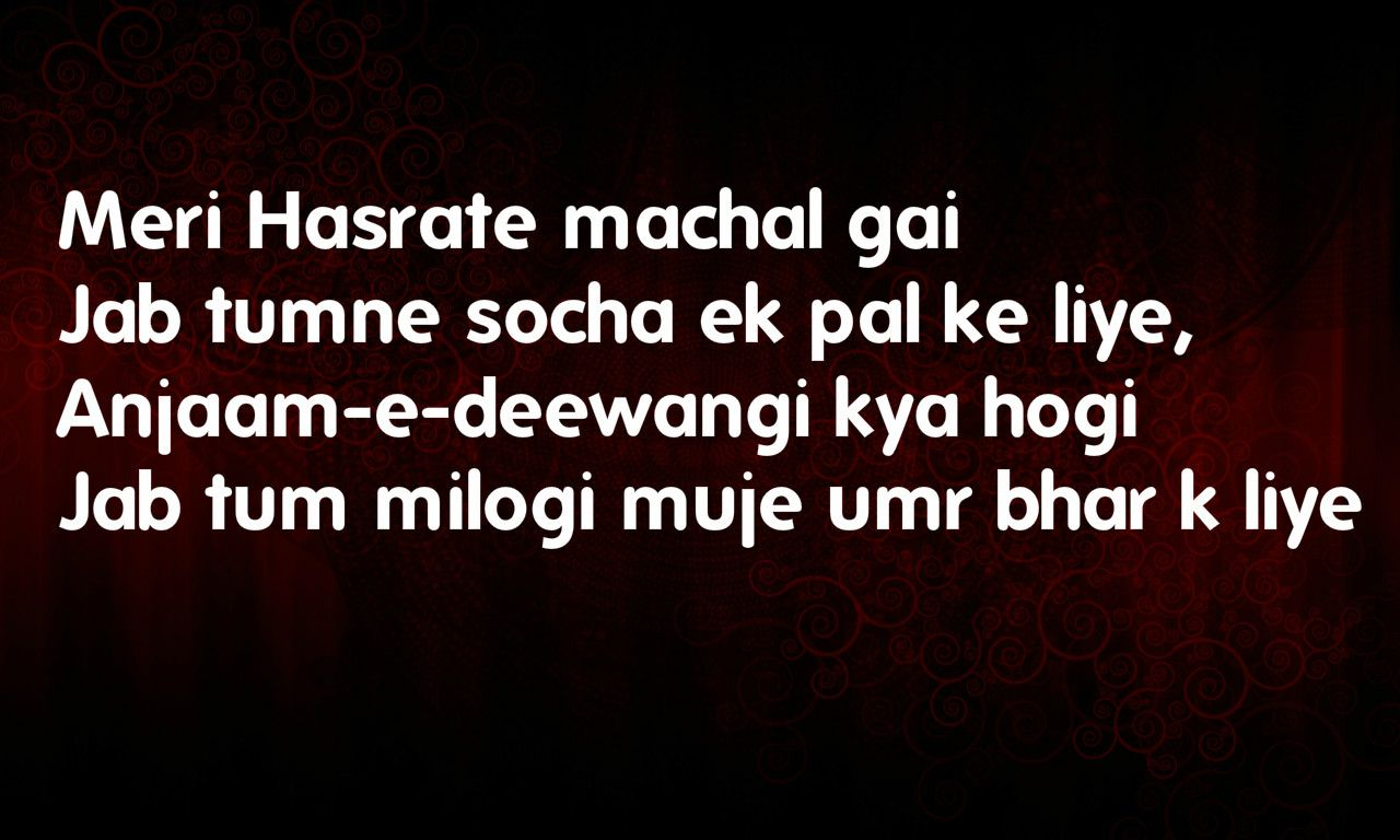 Romantic Love Whatsapp Quote SMS in Hindi Quotes 2 SMS