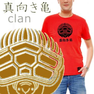 Mamuki Kame 真向き亀 (Rokkaku) - T-shirt