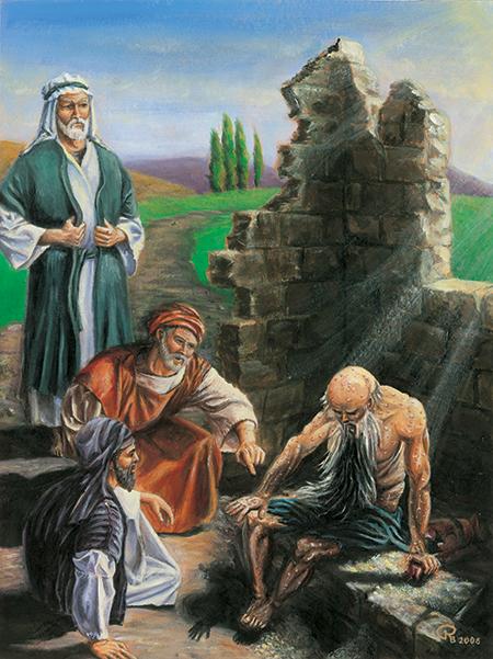 The Book of Job | Bible: Job | Book of job, Sunday school