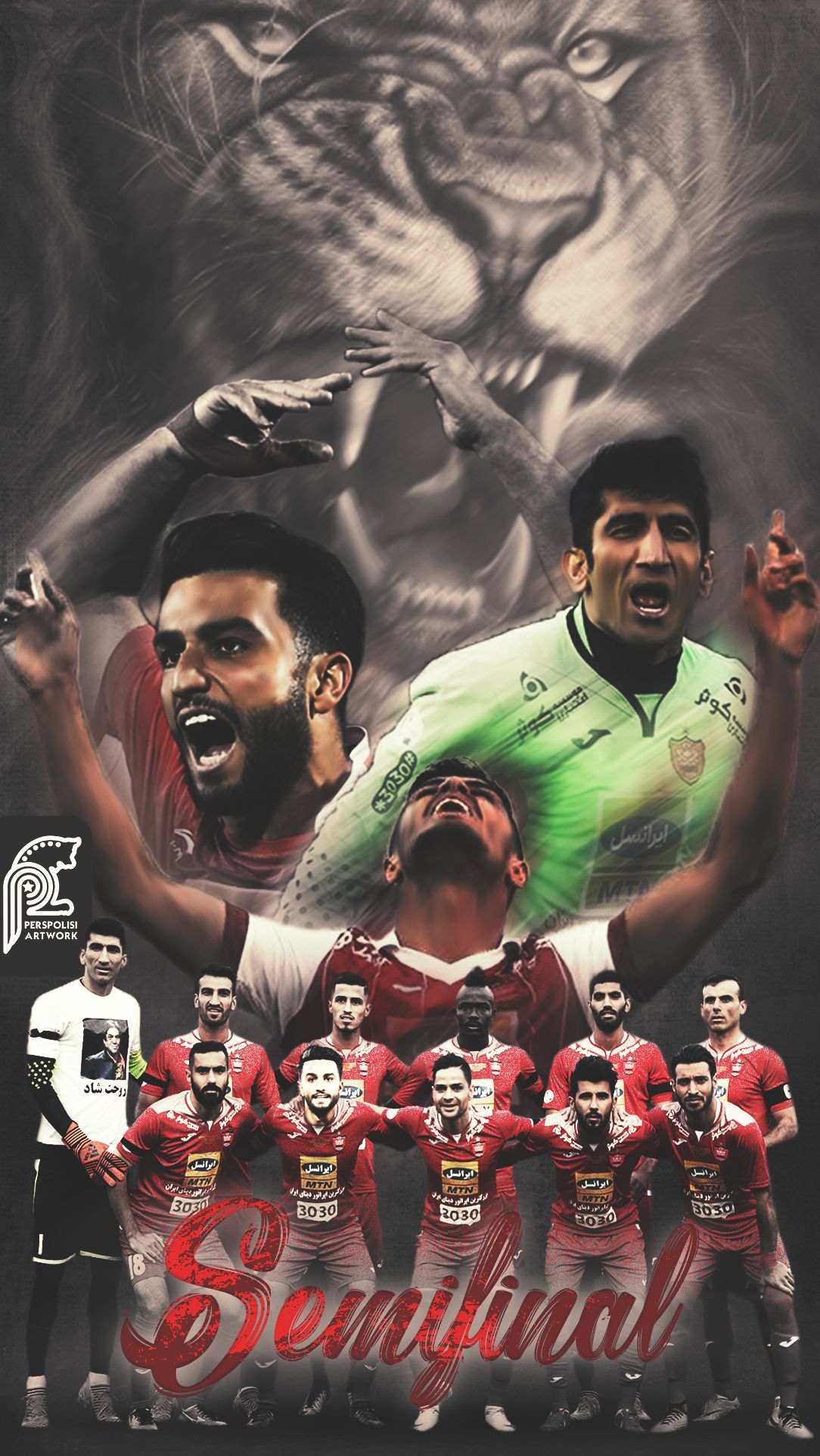 Persepolis Perspolis Team Iran Football Footydesign Design Footballedit Footyedit Photosho Iran Football Persian Football Iran National Football Team
