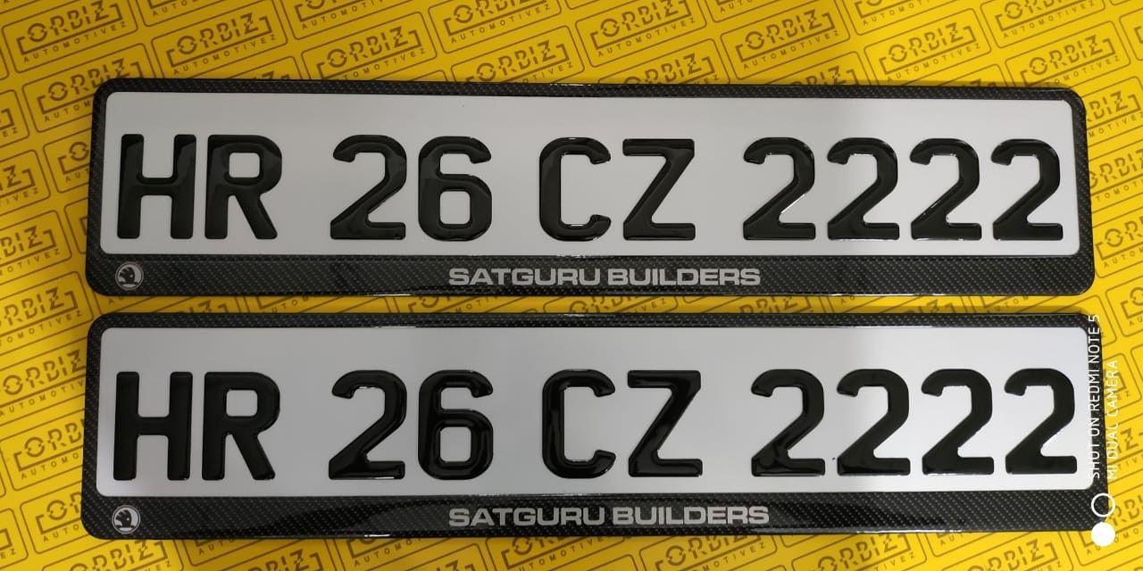 Gel Number Plates Number Plate Design Number Plate Plates