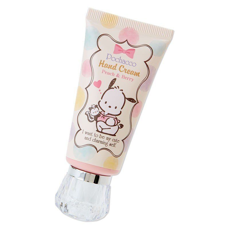 Daiso Sanrio Hello Kitty Key Ring Kawaii Cute Cat Gift Japan Free Shipping