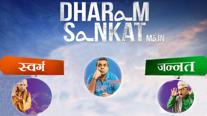 Dharam Sankat Mein Full Movie Free Download In Hd