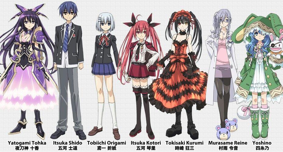 Date A Live Cast Personajes De Anime Date A Live Anime Manga